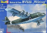 レベル1/72 飛行機ブローム & フォス BV222 ヴィーキング
