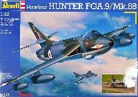 ホーカー ハンター FGA.9 / Mk.58