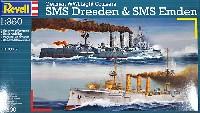 ドイツ 軽巡洋艦 SMS ドレスデン & SMS エムデン (コンボセット)