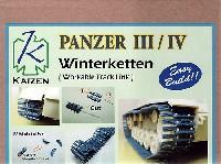 3/4号戦車 ヴィンターケッテン 連結可動履帯