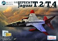 キティホーク1/48 ミリタリーエアクラフト プラモデルSEPECAT ジャギュア T.2/T.4