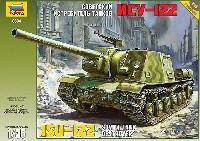 ズベズダ1/35 ミリタリーISU-122 ソビエト自走砲