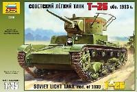 ズベズダ1/35 ミリタリーT-26 ソビエト軽戦車 mod.1933