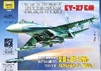 ズベズダ1/72 エアクラフト プラモデルSU-27SM フランカー B Mod.1