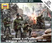 ドイツ将校 & 歩兵セット