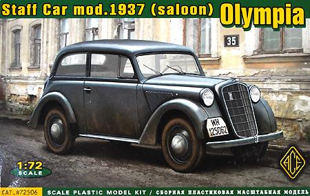ドイツ スタッフカー mod.1937 オリンピア サルーンプラモデル(エース1/72 ミリタリーNo.72506)商品画像