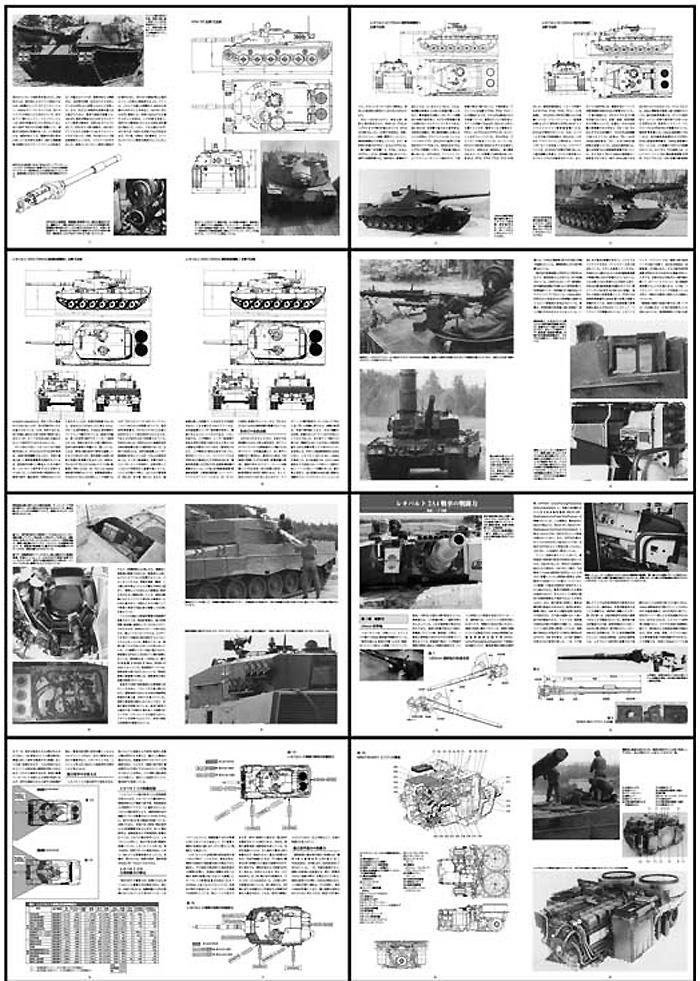 レオパルト 2 開発と構造 Vol.1別冊(ガリレオ出版グランドパワー別冊No.13502-04)商品画像_1