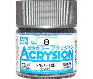 シルバー (銀) (N-8)塗料(GSIクレオス水性カラー アクリジョンNo.N-008)商品画像