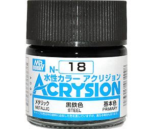 黒鉄色 (N-18)塗料(GSIクレオス水性カラー アクリジョンNo.N-018)商品画像