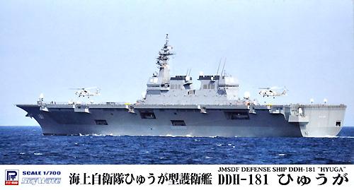 海上自衛隊 ひゅうが型護衛艦 DDH-181 ひゅうがプラモデル(ピットロード1/700 スカイウェーブ J シリーズNo.J-069)商品画像