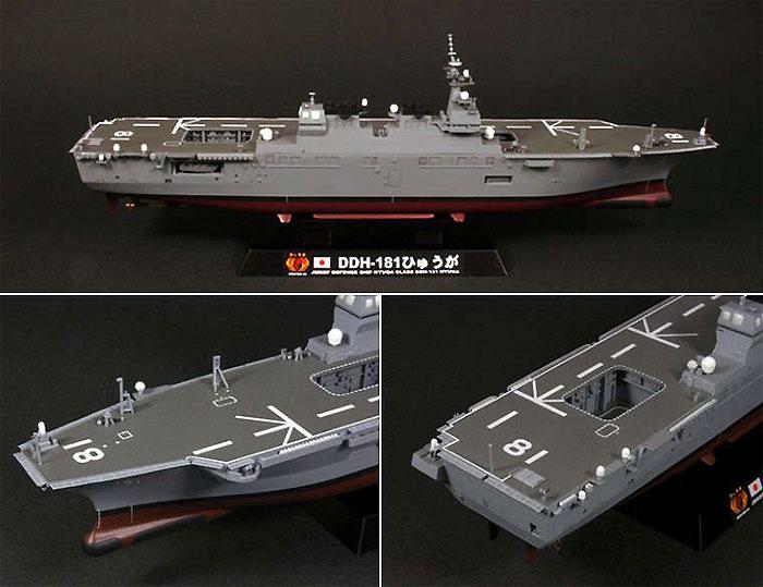 海上自衛隊 ひゅうが型護衛艦 DDH-181 ひゅうがプラモデル(ピットロード1/700 スカイウェーブ J シリーズNo.J-069)商品画像_2