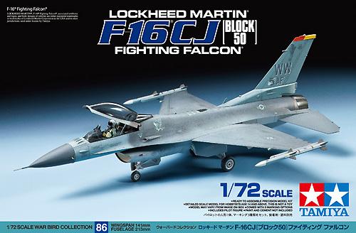 ロッキード マーチン F-16CJ ブロック50 ファイティングファルコンプラモデル(タミヤ1/72 ウォーバードコレクションNo.086)商品画像