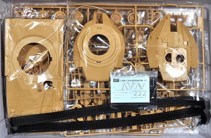 メルカバ Mk.2Dプラモデル(アカデミー1/35 ArmorsNo.13286)商品画像_1