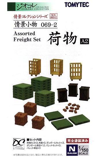 荷物 A2プラモデル(トミーテック情景コレクション 情景小物シリーズNo.069-2)商品画像