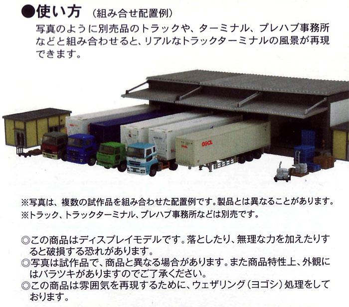 荷物 A2プラモデル(トミーテック情景コレクション 情景小物シリーズNo.069-2)商品画像_2