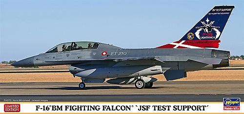 F-16BM ファイティング ファルコン JSF テストサポートプラモデル(ハセガワ1/72 飛行機 限定生産No.02095)商品画像