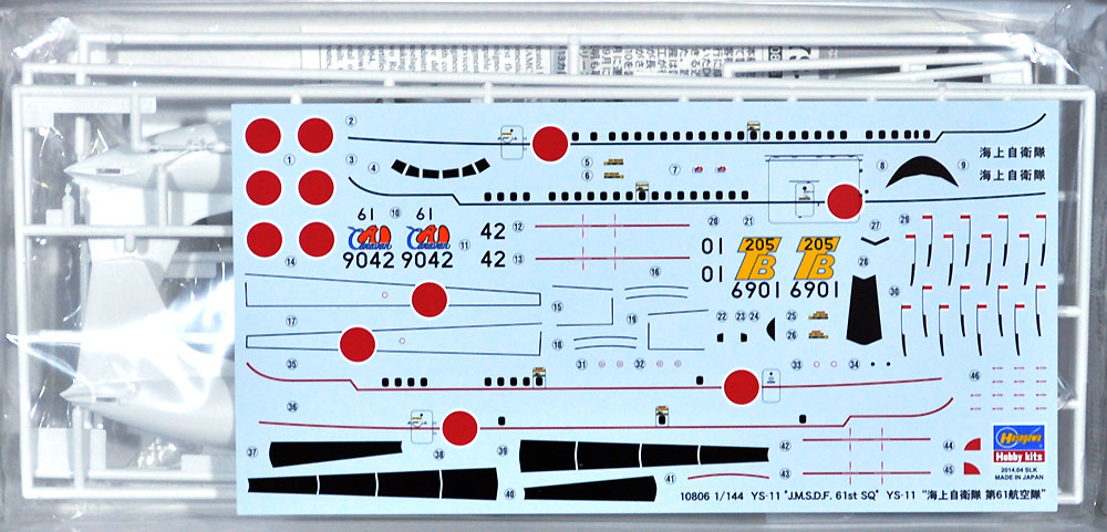 YS-11 海上自衛隊 第61航空隊プラモデル(ハセガワ1/144 飛行機 限定生産No.10806)商品画像_1