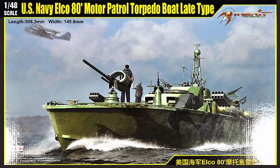 アメリカ海軍 エルコ 80