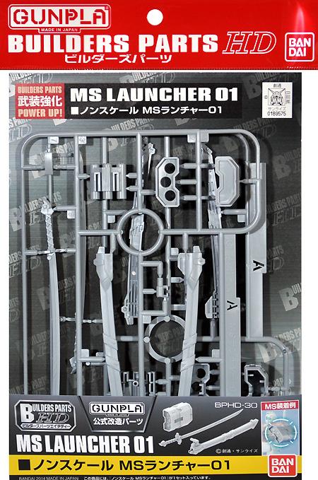 MSランチャー 01プラモデル(バンダイビルダーズパーツNo.BPHD-030)商品画像