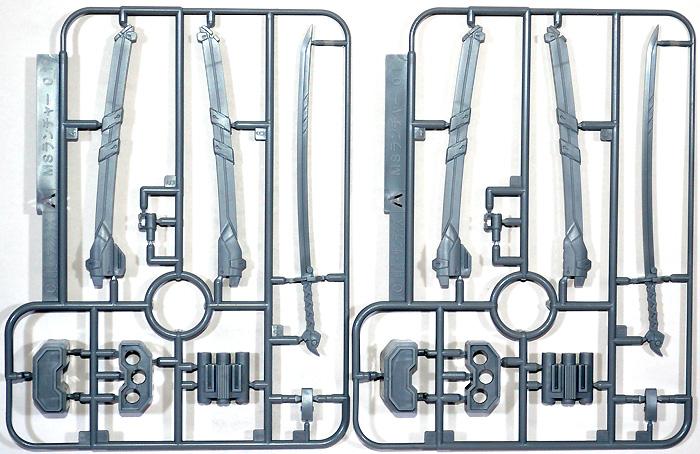 MSランチャー 01プラモデル(バンダイビルダーズパーツNo.BPHD-030)商品画像_2