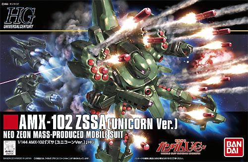 AMX-102 ズサ (ユニコーンVer.)プラモデル(バンダイHGUC (ハイグレードユニバーサルセンチュリー)No.180)商品画像