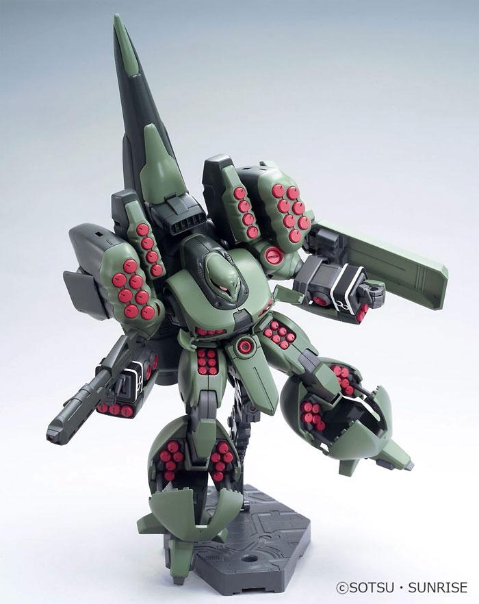 AMX-102 ズサ (ユニコーンVer.)プラモデル(バンダイHGUC (ハイグレードユニバーサルセンチュリー)No.180)商品画像_4