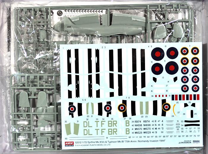 スピットファイア Mk.14c & タイフーン 1b ノルマンディー上陸作戦 70周年セットプラモデル(アカデミー1/72 Scale AircraftsNo.12512)商品画像_1