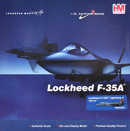 F-35A ライトニング 2 AF-01完成品(ホビーマスター1/72 エアパワー シリーズ (ジェット)No.HA4402)商品画像