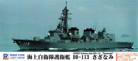 海上自衛隊 護衛艦 DD-113 さざなみプラモデル(ピットロード1/700 スカイウェーブ J シリーズNo.J-067)商品画像