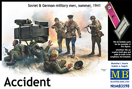 独ソ・アクシデント - 事故遭遇プラモデル(マスターボックス1/35 ミリタリーミニチュアNo.MB3590)商品画像