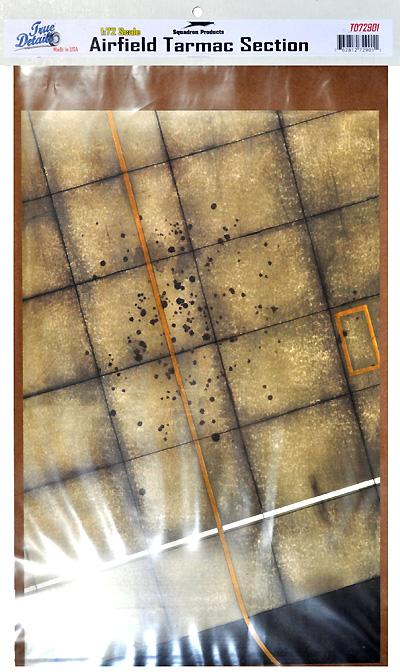 飛行場 舗装滑走路 情景ベースベース(トゥルーディティールアクセサリーパーツNo.72901)商品画像