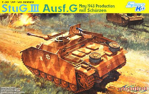 ドイツ 3号突撃砲 G型 1943年5月生産型 w/シュルツェンプラモデル(サイバーホビー1/35 AFV シリーズ (