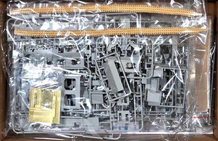 ドイツ 3号突撃砲 G型 1943年5月生産型 w/シュルツェンプラモデル(サイバーホビー1/35 AFV シリーズ ('39~'45 シリーズ)No.6578)商品画像_1