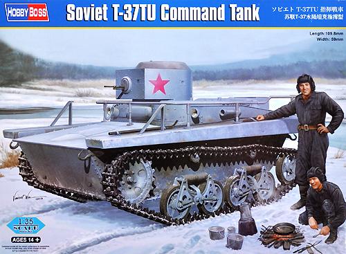 ソビエト T-37TU 指揮戦車プラモデル(ホビーボス1/35 ファイティングビークル シリーズNo.83820)商品画像