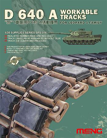 D640A 可動履帯 (レオパルト1ファミリー用)プラモデル(MENG-MODELサプライ シリーズNo.SPS-016)商品画像