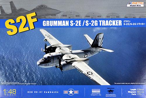 グラマン S-2E/S-2G トラッカープラモデル(キネティック1/48 エアクラフト プラモデルNo.K48024)商品画像