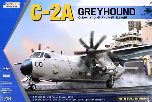C-2A グレイハウンド アメリカ海軍 艦上輸送機プラモデル(キネティック1/48 エアクラフト プラモデルNo.48025)商品画像
