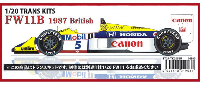 ウイリアムズ FW11B 1987 イギリスGP トランスキットトランスキット(スタジオ27F-1 トランスキットNo.TK2051R)商品画像