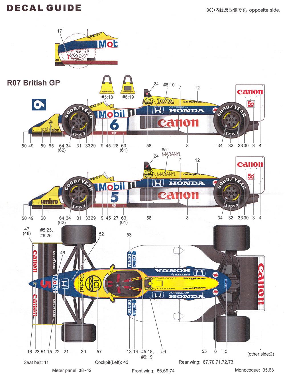 ウイリアムズ FW11B 1987 イギリスGP トランスキットトランスキット(スタジオ27F-1 トランスキットNo.TK2051R)商品画像_3