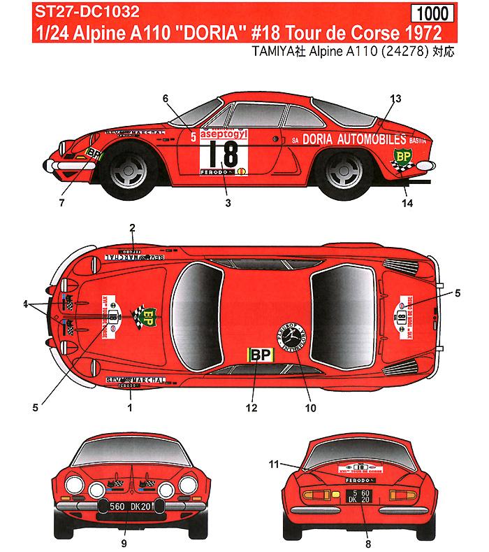 アルピーヌ ルノー A110 ドリア #18 ツール ド コルス 1972 デカールデカール(スタジオ27ラリーカー オリジナルデカールNo.DC1032)商品画像_2