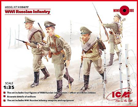 WW1 ロシア歩兵プラモデル(ICM1/35 ミリタリービークル・フィギュアNo.35677)商品画像