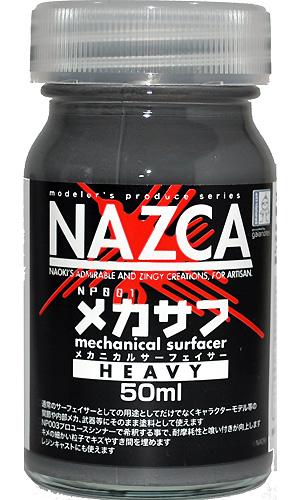 メカサフ (ヘヴィ)下地剤(ガイアノーツNAZCA (ナスカ) シリーズNo.NP-001)商品画像