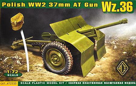 ポーランド 37mm Wz.36対戦車砲プラモデル(エース1/72 ミリタリーNo.72533)商品画像