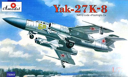 ヤコブレフ Yak-27K-8プラモデル(Aモデル1/72 ミリタリー プラスチックモデルキットNo.72263)商品画像