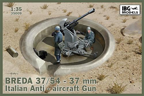 ブレダ 37/54 37mm対空砲 + コンクリートブンカープラモデル(IBG1/35 AFVモデルNo.35009)商品画像