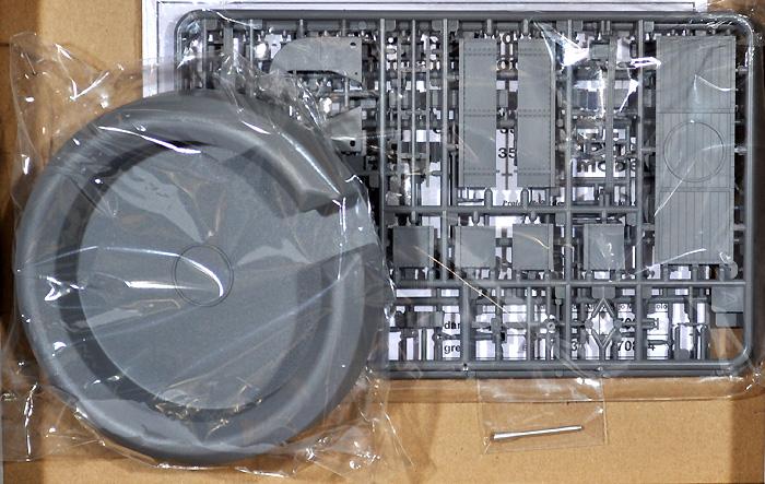 ブレダ 37/54 37mm対空砲 + コンクリートブンカープラモデル(IBG1/35 AFVモデルNo.35009)商品画像_1