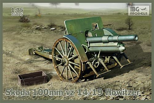 シュコダ vz.14/19 100mm榴弾砲プラモデル(IBG1/35 AFVモデルNo.35025)商品画像