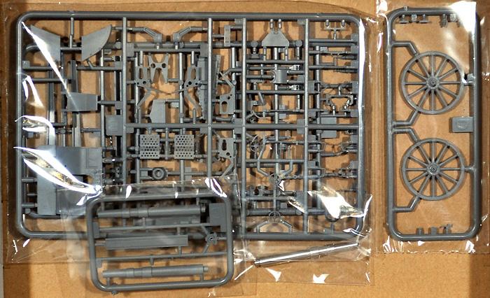シュコダ vz.14/19 100mm榴弾砲プラモデル(IBG1/35 AFVモデルNo.35025)商品画像_1