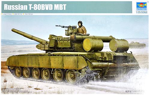 ロシア T-80BVD 主力戦車プラモデル(トランペッター1/35 AFVシリーズNo.05581)商品画像