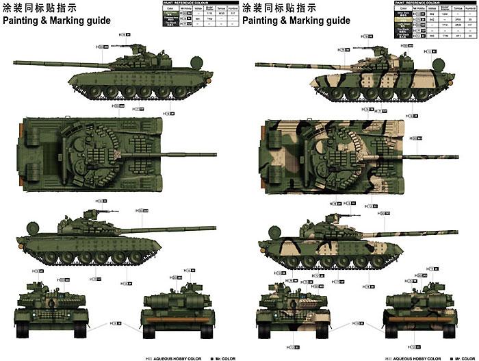 ロシア T-80BVD 主力戦車プラモデル(トランペッター1/35 AFVシリーズNo.05581)商品画像_2